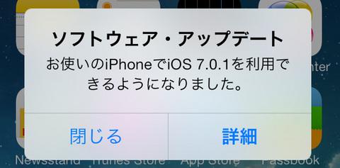130920-update00.jpg
