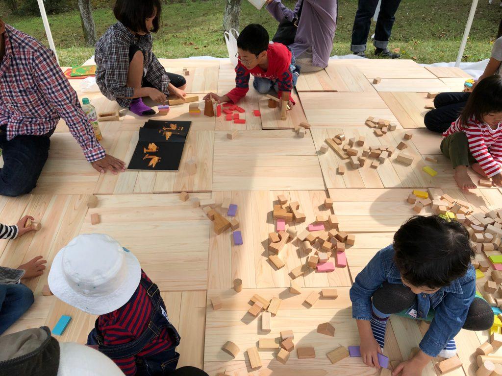 みんなで楽しむ熊野の木「クッブで楽しく木と遊ぼう!」のご紹介