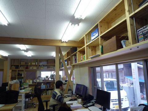 事務所各部写真  001.jpg