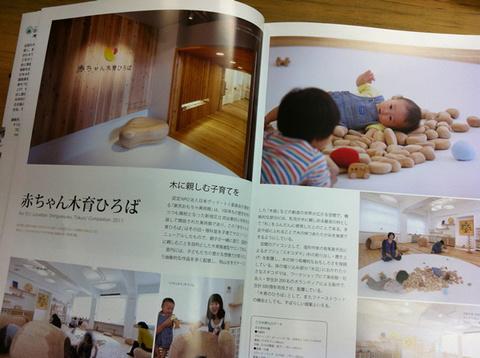 写真 13 .jpg