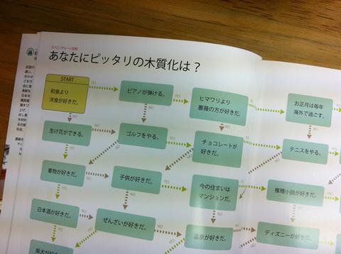 写真 14 .jpg