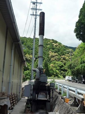 1縦new-2010年6月3日小煙突 001.jpg