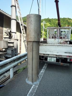 4縦new-2010年6月3日小煙突 004.jpg