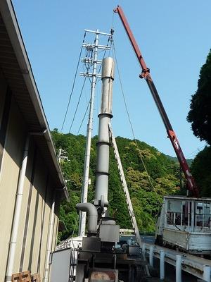 6縦new-2010年6月3日小煙突 006.jpg