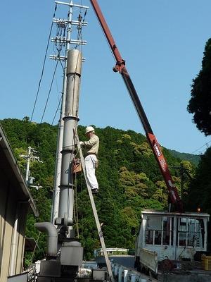 8縦new-2010年6月3日小煙突 008.jpg