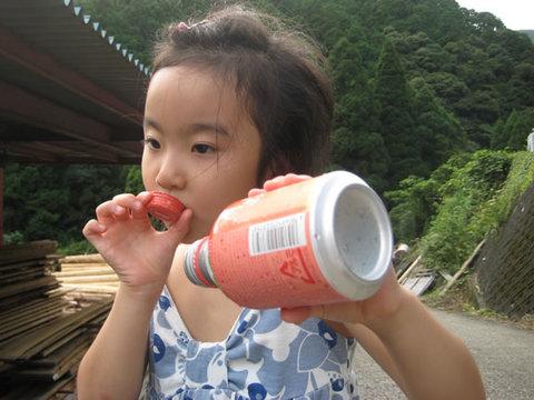 090808masuzawasama 112.jpg
