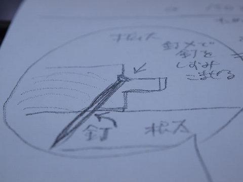 090904 sutekiFAX2 009.jpg