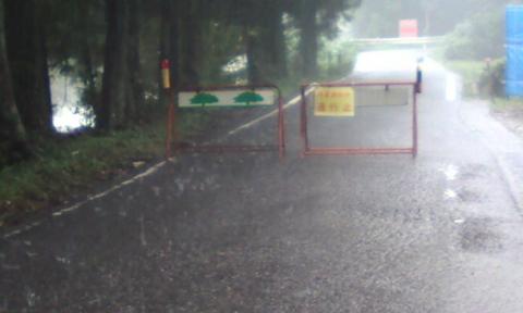 2009年9月26日大雨洪水警報発令 002.jpg