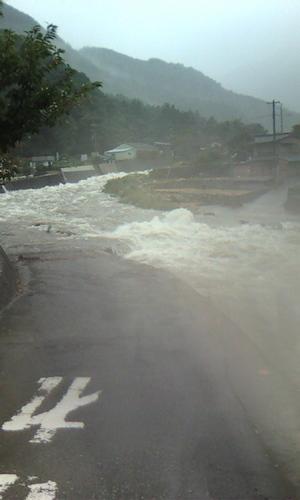2009年9月26日大雨洪水警報発令 005.jpg