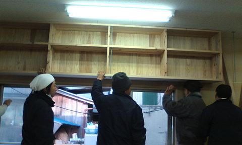 2010年伊勢神宮 002.jpg