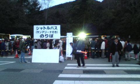 2010年伊勢神宮 008.jpg