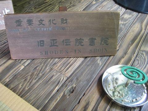 @nagoya 568.jpg