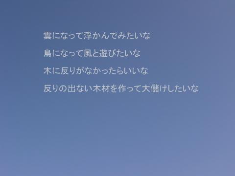 R0010456.JPG