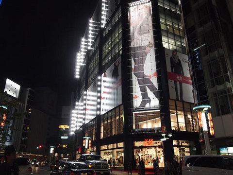in tokyo 117.jpg