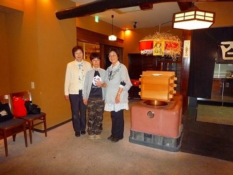 mami-2010年10月3~4日京都にて 003.jpg