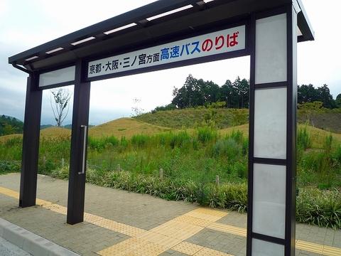 mami-2010年10月3~4日京都にて 004.jpg