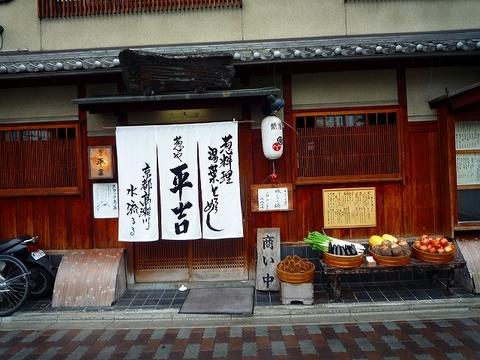 mami-2010年10月3~4日京都にて 009.jpg