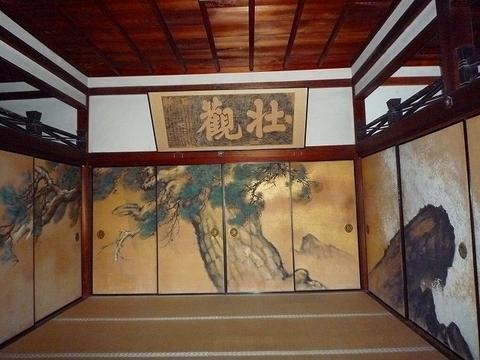 mami-2010年10月3~4日京都にて 012.jpg