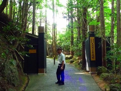 mami-2010年5月5日嵐山大河内山荘 006.jpg