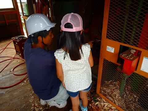 mami-2010年8月7日平尾一家体験プログラム 002.jpg