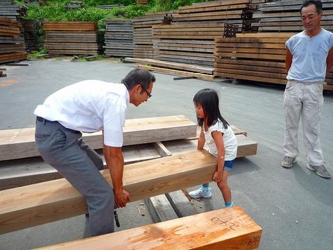 mami-2010年8月7日平尾一家体験プログラム 010.jpg