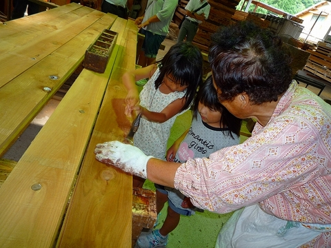 mami-2010年8月7日平尾一家体験プログラム 015.jpg