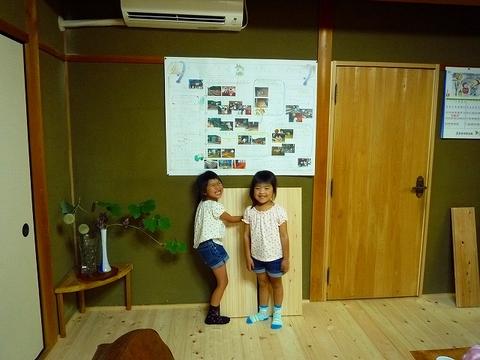 mami-2010年9月11日平尾家私の家 001.jpg