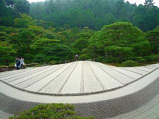 mami-mami-2010年10月3~4日京都にて 014.jpg