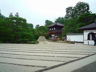 mami-mami-2010年10月3~4日京都にて 015.jpg