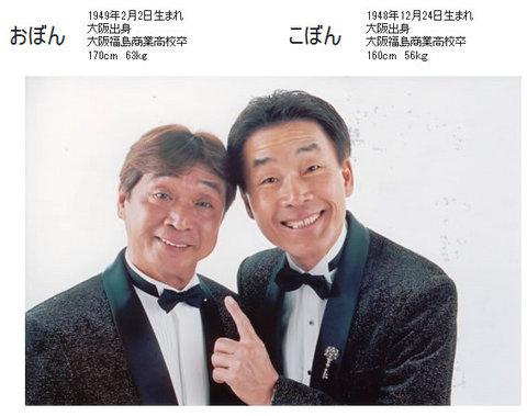 new obonkobon.jpg