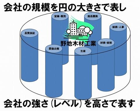 new-3.jpg