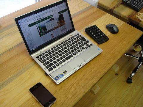 new-DSC01425.jpg