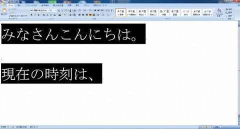 new-lop1.jpg