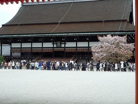s-2010年4月8日京都御所と病院 013.jpg