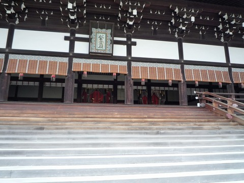 s-2010年4月8日京都御所と病院 021.jpg
