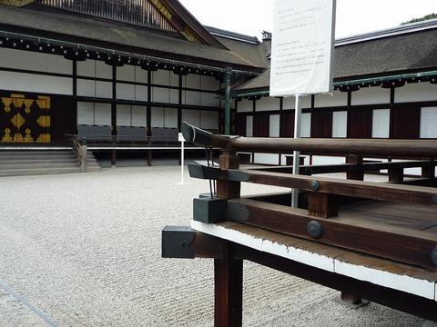 s-2010年4月8日京都御所と病院 035.jpg
