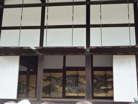 s-2010年4月8日京都御所と病院 049.jpg