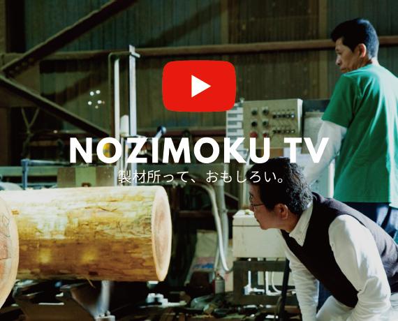 NOZIMOKU TV